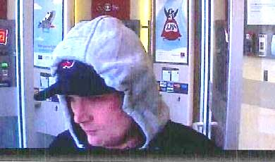 Suspect to ID - theft from ATM at Thorold CIBC