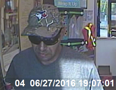 Robbery suspect - LCBO, Beamsville